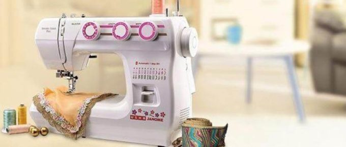 Best Usha Sewing Machine Review