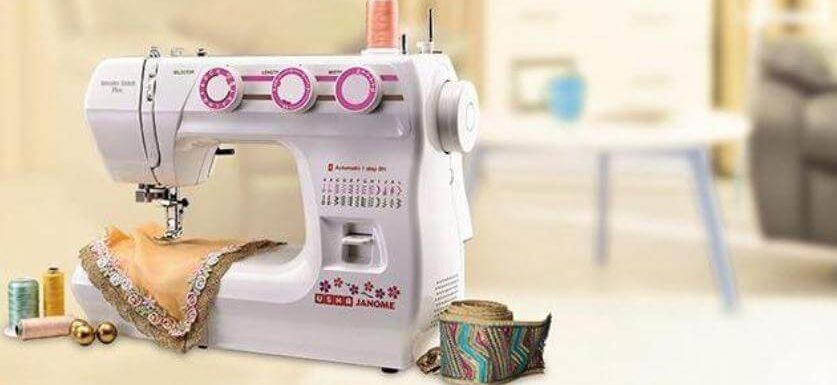 Best Usha Sewing Machine Review 2020