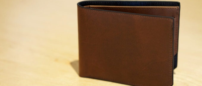 Best Wallets For Men In India