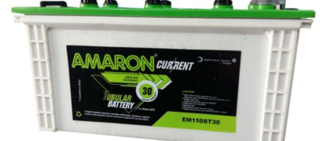 Best Amaron Battery
